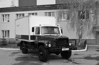 Спецавтомобиль бронированный для перевозки денежной выручки и ценных грузов модели «4732-0000010-08» (на базе автомобиля «ГАЗ-33081» Садко)
