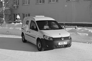 Спецавтомобиль бронированный для перевозки денежной выручки и ценных грузов на базе автомобиля «Volkswagen Caddy»