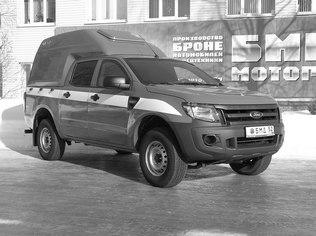 """Спецавтомобиль бронированный для перевозки денежной выручки и ценных грузов на базе автомобиля """"FORD RANGER"""""""