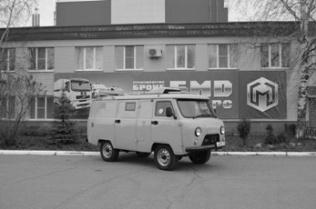 Cпецавтомобиль бронированный «Передвижное отделение почтовой связи (ПОПС)» на базе УАЗ-374195
